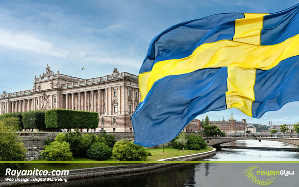 طراحی وب سایت در سوئد