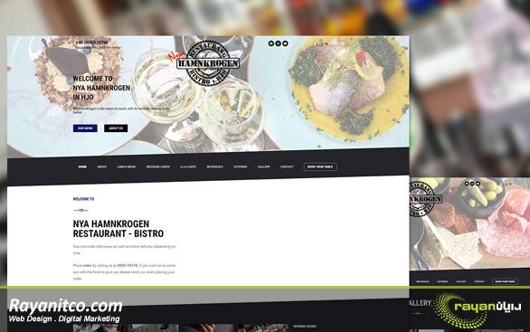 طراحی سایت در استکهلم