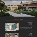 طراحی سایت شرکت مهندسین نگارپردازان