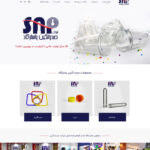 طراحی سایت شرکت صدرانگین پاسارگاد