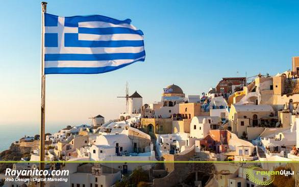 طراحی وب سایت در یونان