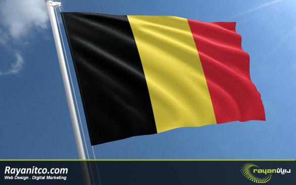 طراحی وب سایت در بلژیک