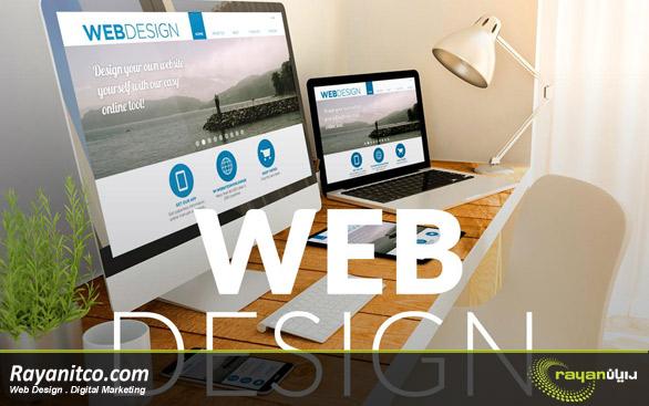 طراحی سایت در تمام شهرهای بلغارستان