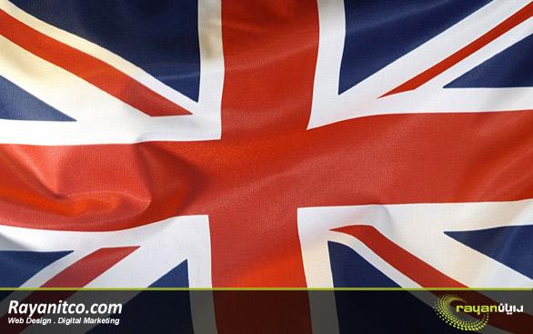 طراحی وب سایت در انگلیس