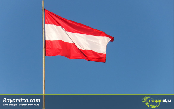 طراحی وب سایت در اتریش