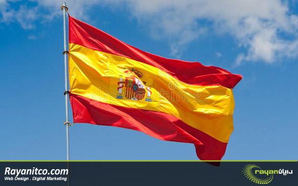 طراحی وب سایت در اسپانیا