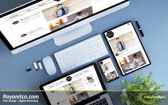 طراحی سایت در لاهه یا دن هاخ