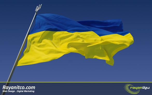 طراحی وب سایت در اوکراین