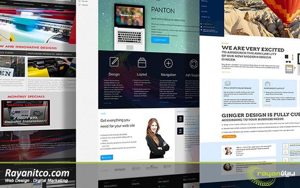طراحی سایت در لویو یا لووف