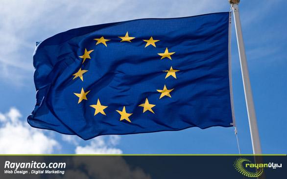 طراحی سایت اروپا