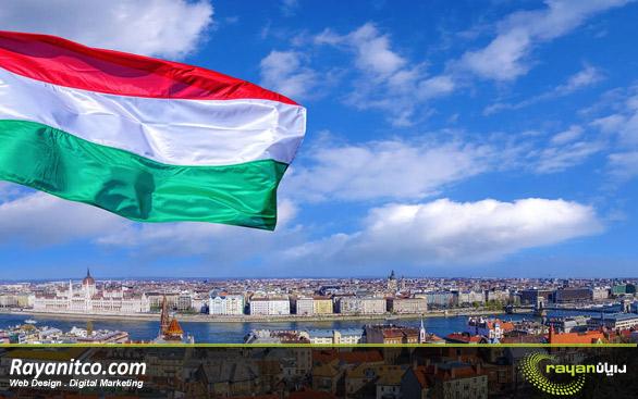 طراحی وب سایت در مجارستان