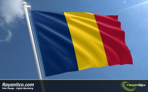 طراحی وب سایت در رومانی