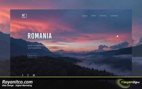 ویژگیهای طراحی سایت در رومانی