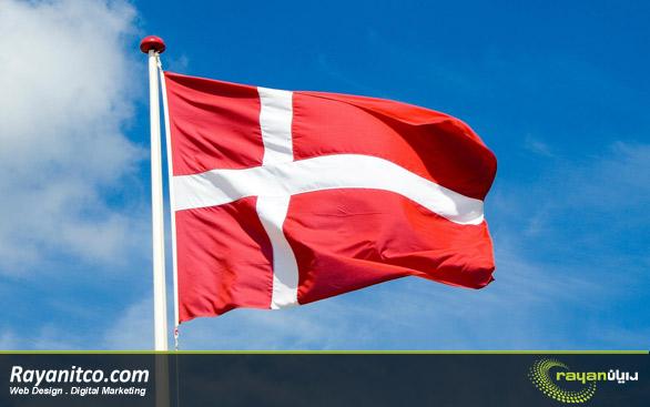 طراحی وب سایت در دانمارک