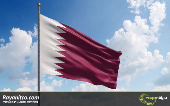 طراحی وب سایت در قطر