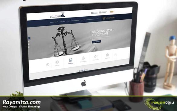 طراحی سایت شرکتی در قطر