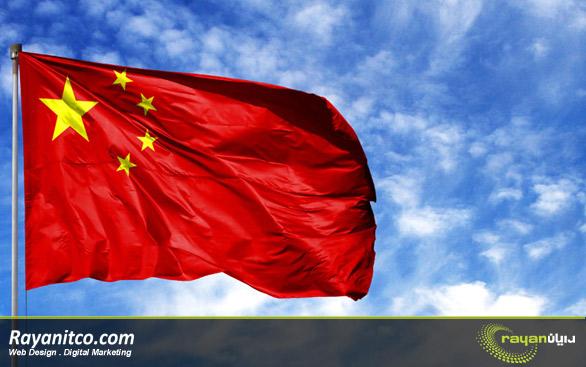 طراحی وب سایت در چین
