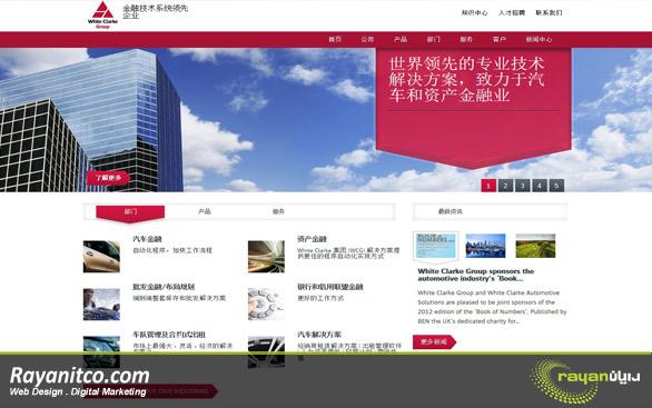 فواید طراحی سایت در چین چیست؟