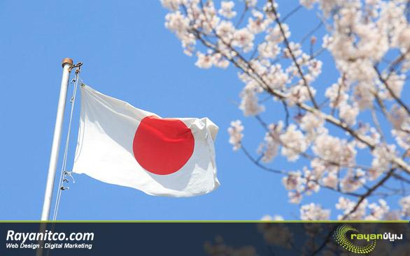 طراحی وب سایت در ژاپن