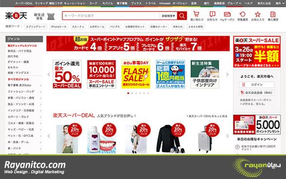 طراحی سایت در تمام شهرهای ژاپن