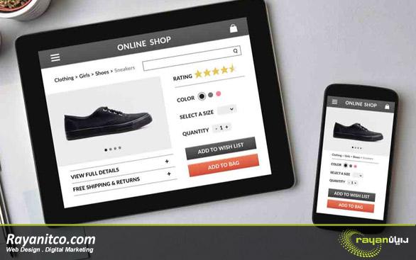 طراحی سایت فروشگاهی در ژاپن