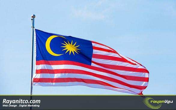 طراحی وب سایت در مالزی