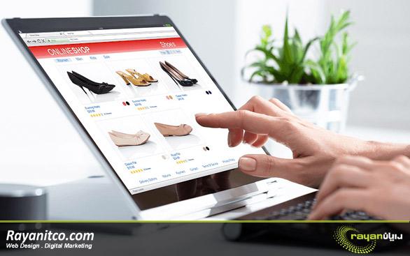 طراحی سایت در مالزی در ایران