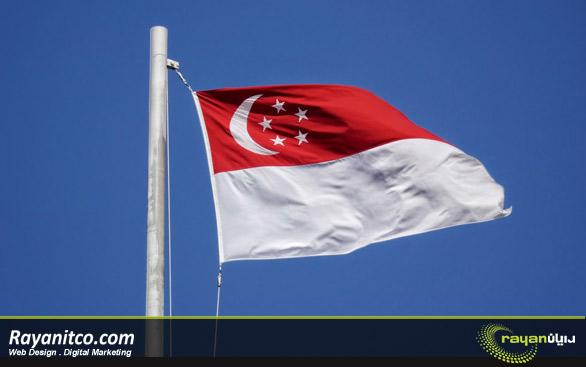 طراحی وب سایت در سنگاپور
