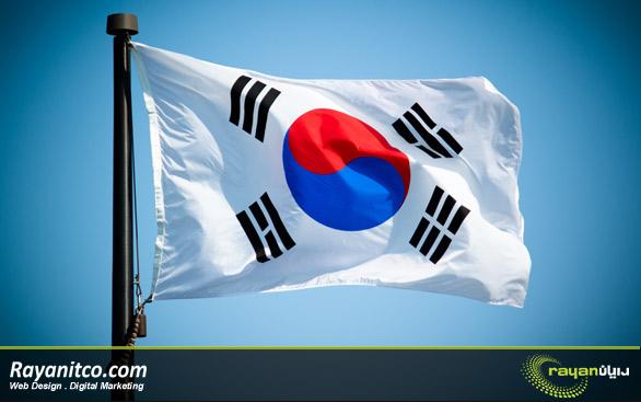 طراحی وب سایت در کره جنوبی