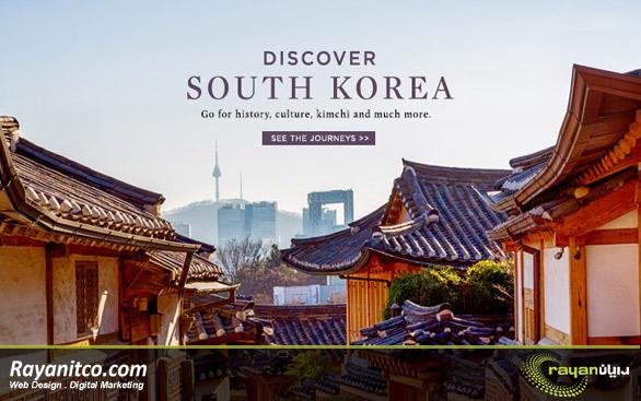 خدمات طراحی سایت در کره جنوبی
