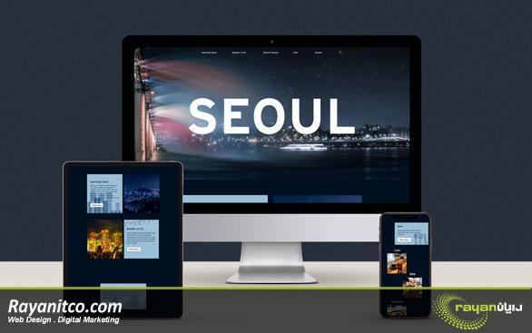 طراحی سایت در کره جنوبی در ایران
