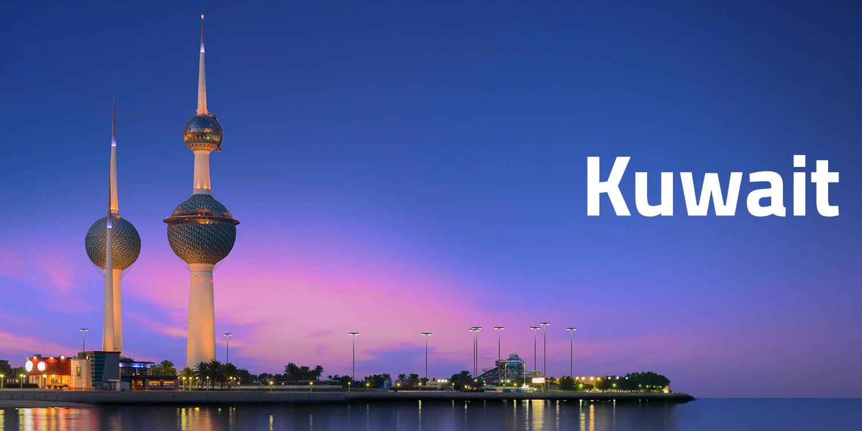 طراحی سایت در کویت