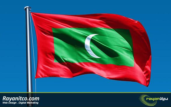 طراحی وب سایت در مالدیو