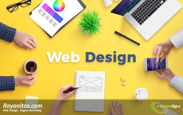 طراحی سایت شرکتی در مالدیو