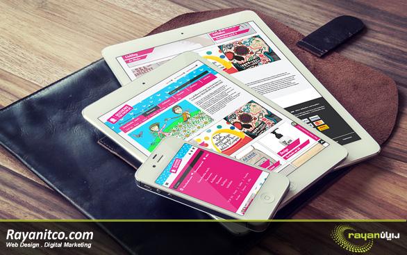 ویژگیهای طراحی سایت در مالدیو