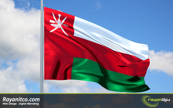 طراحی وب سایت در عمان