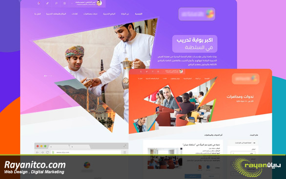 طراحی سایت در عمان در ایران
