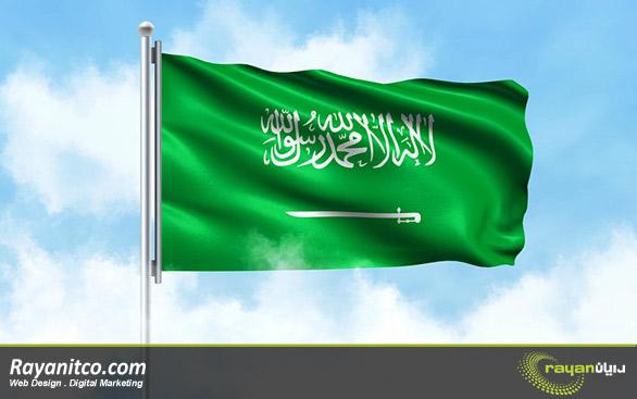 طراحی وب سایت در عربستان