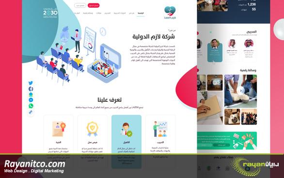 طراحی سایت در عربستان در ایران