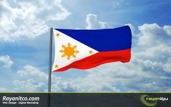 طراحی وب سایت در فیلیپین